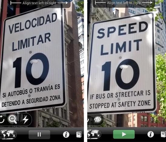 Word Lens Translator-Cep Telefonu İle Yazılı Metni Başka Bir Yabancı Dile Çevir