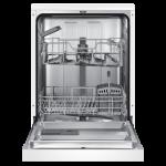 Bulaşık Makinesi Alırken Nelere Dikkat Edilir?