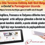 E-Devlet – Adli Sicil Kaydı (Sabıka Kaydı) Belgesi Nasıl Alınır? (Yabancı Dil)