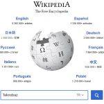 Yasaklı Wikipedia Sitesine Giriş Yapmanın En Basit Yolu (VPN'siz)